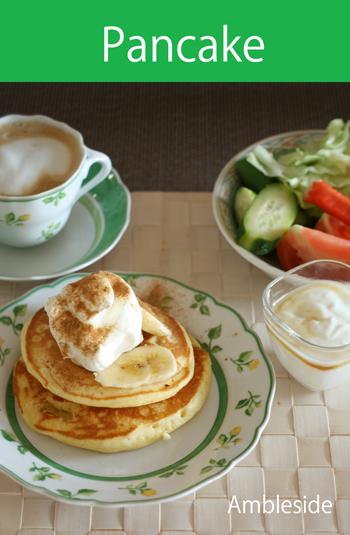 IMG_2207-pancake.jpg
