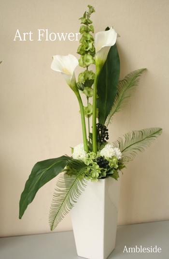 IMG_2347-Art-Flower-2.jpg
