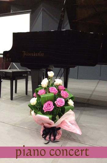 __-(5)-piano-concert.jpg