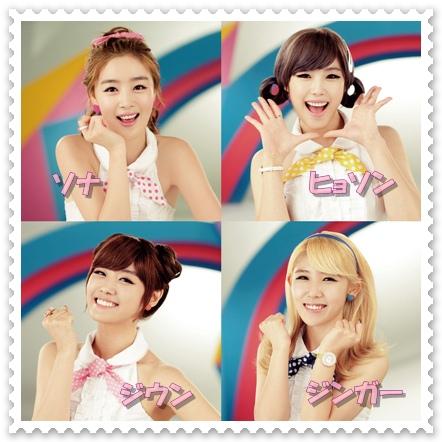 secret_20121016105752.jpg