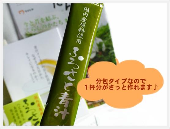 201211261144119ab.jpg