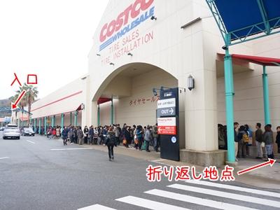 20131225_8.jpg