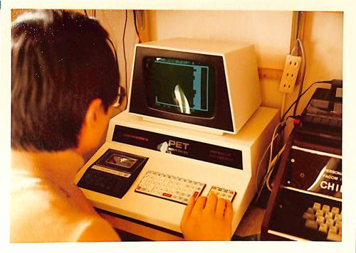 Apple1_CassetteTape_2.jpg