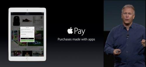 ApplePay1017.jpg