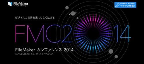 FMC2014.jpg