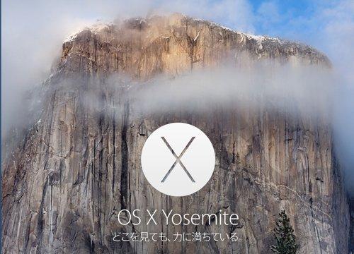 OSXYosemite.jpg