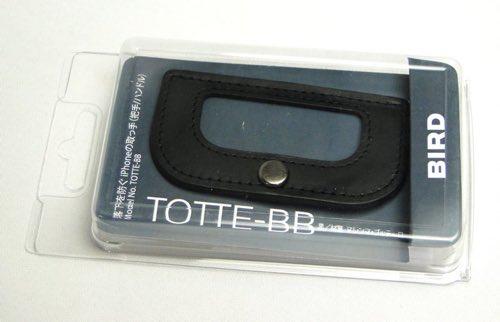 TOTTE_BB.jpg