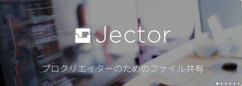 jector1024.jpg