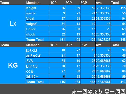 20121203010807d09.jpg