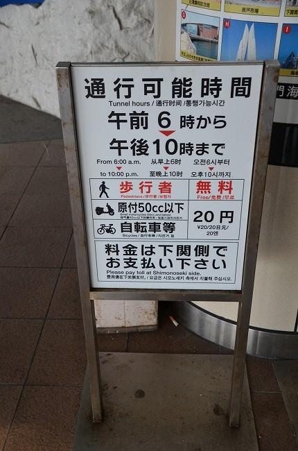 門司港&中洲__57