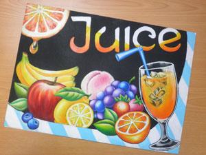 juice2A.jpg
