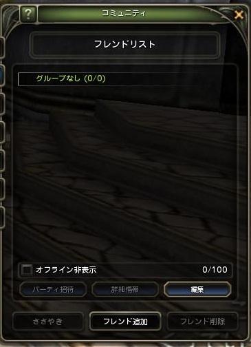20130515000800b4d.jpg