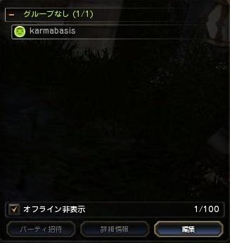 20130526033240c02.jpg