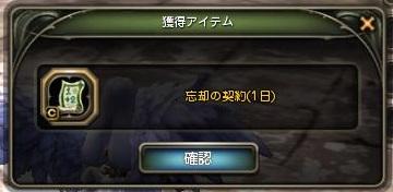 201306020251180a5.jpg
