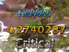 20130606214051201.jpg