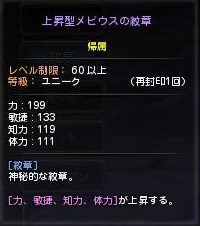 2013061121214735a.jpg