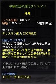 201306112121490f6.jpg