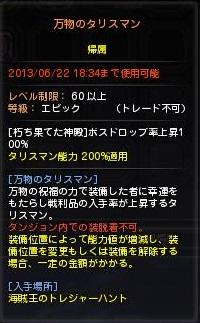 201306200207400ee.jpg
