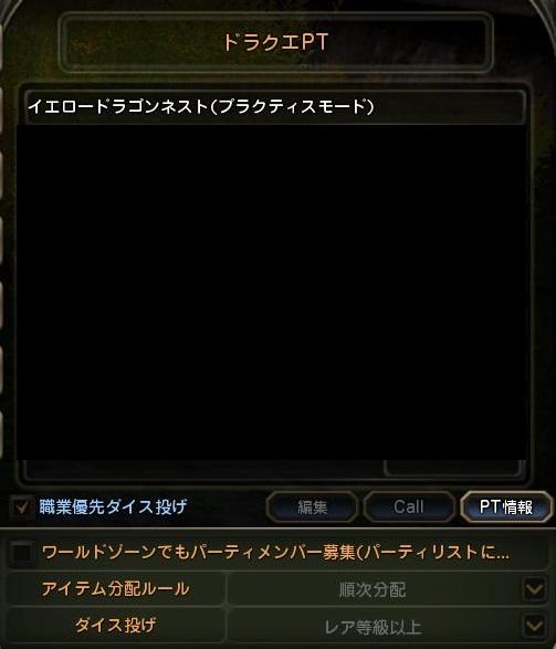 201307080146164a8.jpg