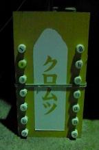 NEC_0132-2.jpg