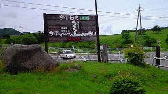 NEC_0492-23.jpg
