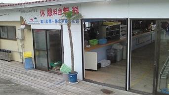 NEC_0607-8.jpg