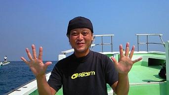NEC_0993-97.jpg