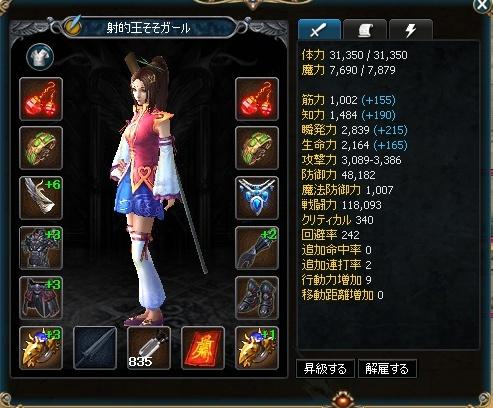 20141130185905f2a.jpg