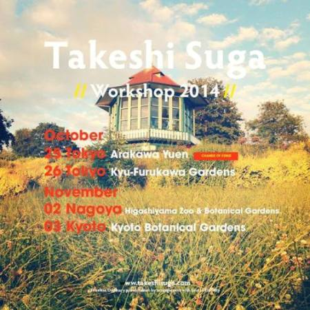 Flyer-suga-workshop.jpg
