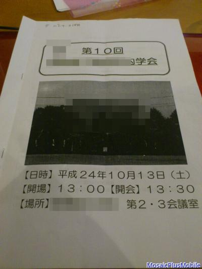 3_20121013225430.jpg