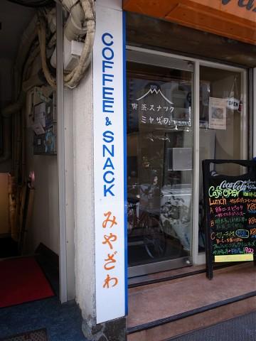 amiyazawa03.jpg