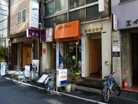 amiyazawa13.jpg