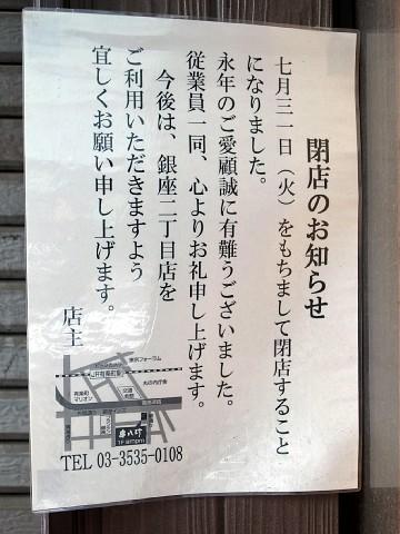 chirihama14.jpg