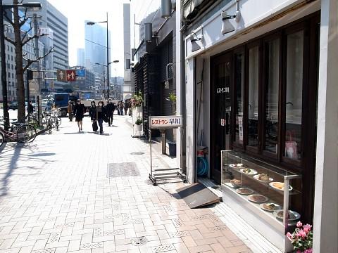 hayakawakoro04.jpg