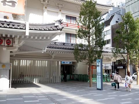 hayakawakoro15.jpg