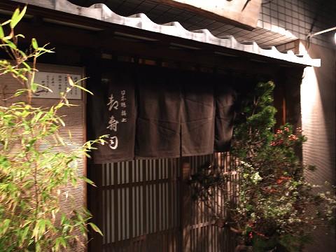janmiyako01.jpg