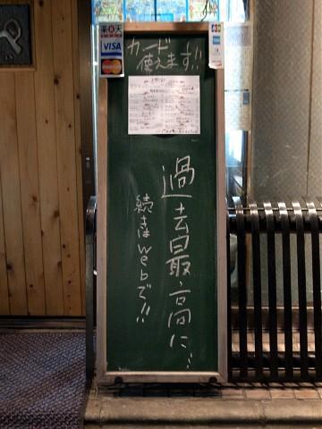 jinpeiharu02.jpg
