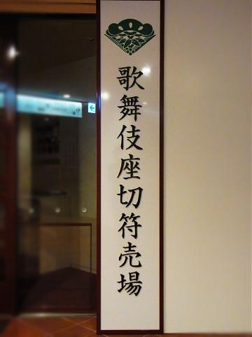 kabukichaya18.jpg