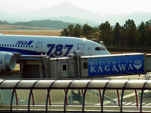 kagawaudon19.jpg