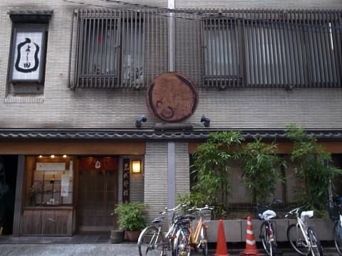 korokkeyoshida07.jpg