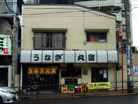 marutomihire03.jpg
