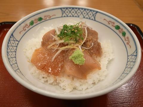 matsuzakaya06.jpg