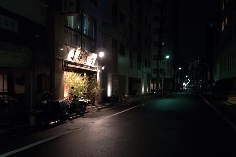 miyakofeb01.jpg