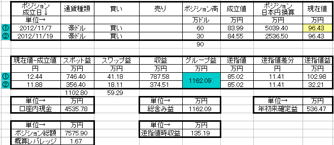 201302122336389fe.png