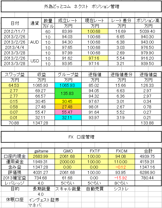 20130405233012003.png