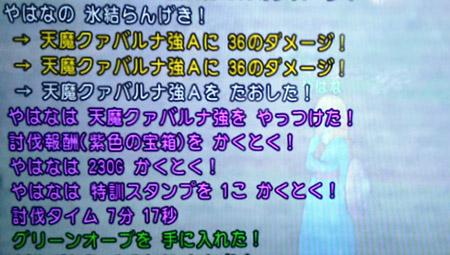 20130501043026fae.jpg