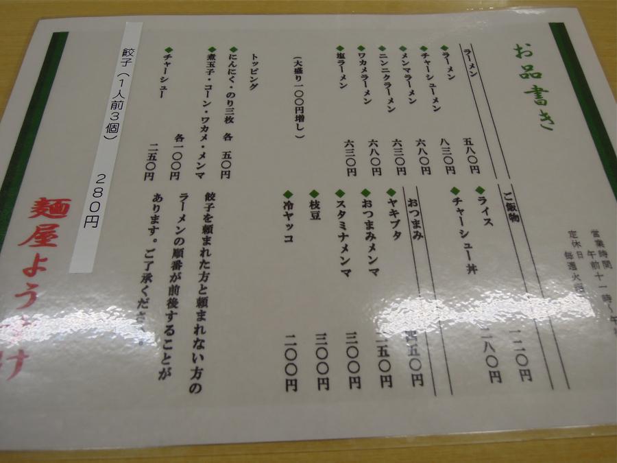 DSCN0577_convert_20121224213009.jpg