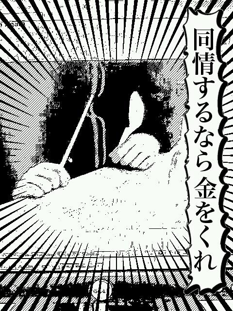 mangafu_20121207090033.jpg