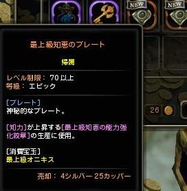 20131228231702fe2.jpg