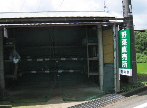 20120720_01.jpg